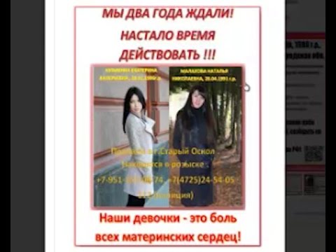 Работа для девушек в осколе фотопоток купить фтоапарат