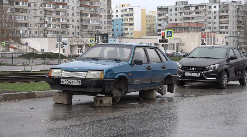 Особенности старооскольской парковки