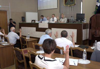 Вадминистрации Старооскольского городского округа—новая структура