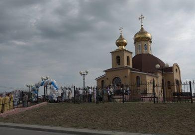 5-летиеотметил храм великомученика Феодора Стратилата
