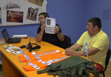 Региональный добровольческийпоисково-спасательныйотряд«Лиза Алерт»открыт вСтаром Осколе
