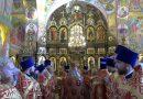 Престольный праздник и110 лет содня основания отметилАлександро-Невскийхрам