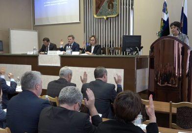 Четверть миллиарда рублей вдолг намерена взять администрация округа