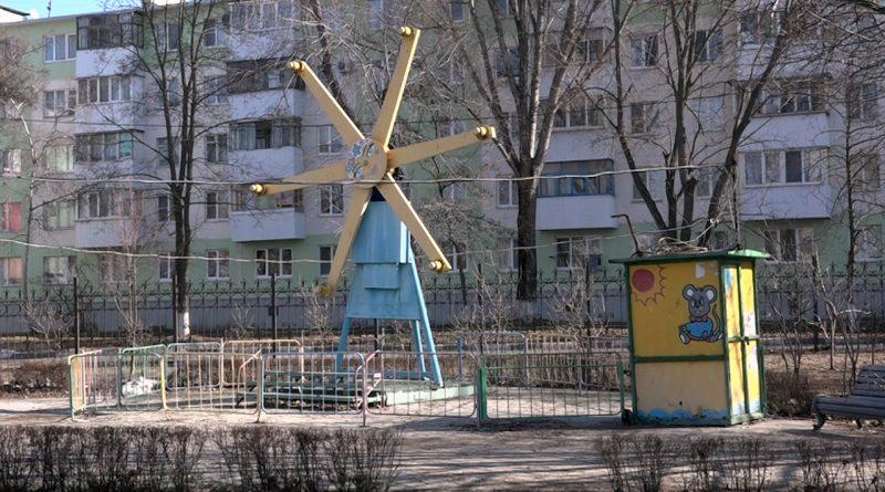 123миллиона рублей—наобновление парка аттракционов«Солнечный»