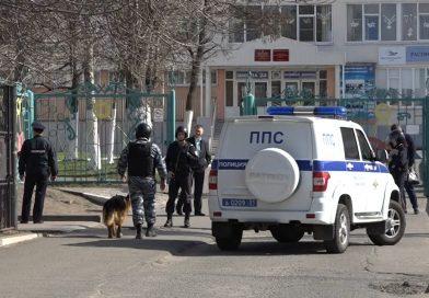 Лжетеррористы уже впятый раз атакуют24-юшколу