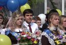 Последний звонок. Новости компании «Славянка» от 300519