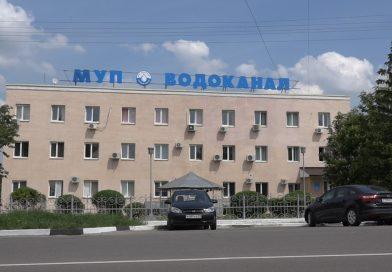 Старооскольский«Водоканал»оштрафован на80 тысяч рублей