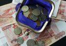 О зарплатах на Белгородчине