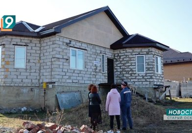 Под новой крышей дома своего: неравнодушные старооскольцы пришли на помощь многодетной семье