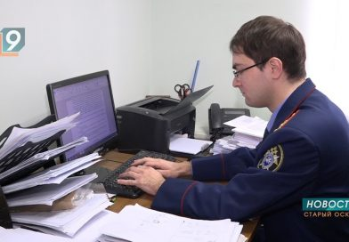 15 января — день образования Следственного комитета Российской федерации