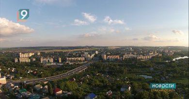 Старооскольцев призывают высказать предложения по увековечиванию памяти Николая Петровича Шевченко