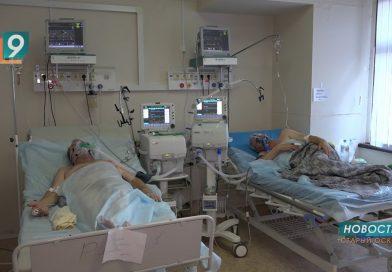 На линии войны: старооскольская больница будет полностью перепрофилирована под ковид-госпиталь