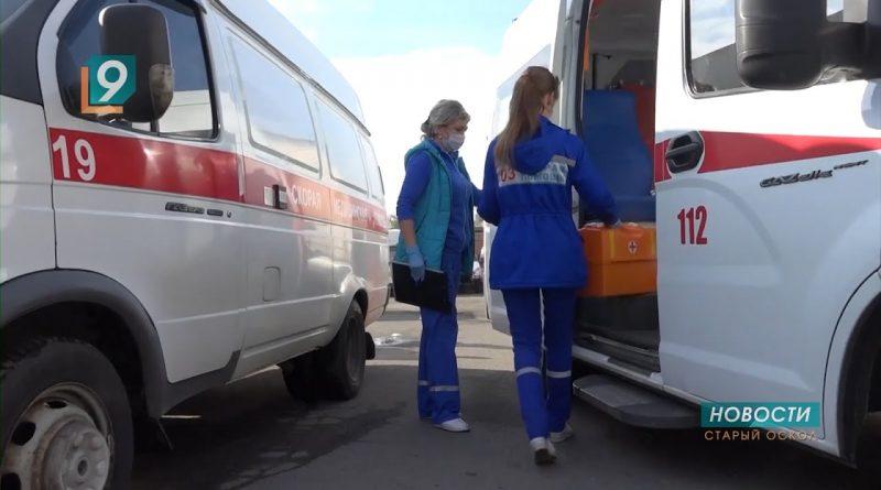 Самые многопрофильные медработники спешат на помощь