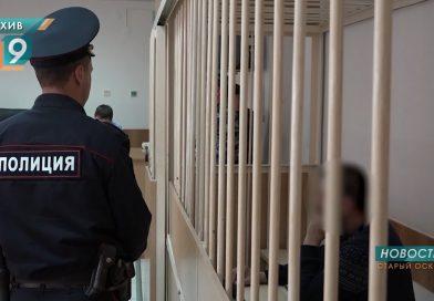 Поджег бывшую жену, угрожал топором сотрудникам прибывшей «скорой» и не признал вину в суде