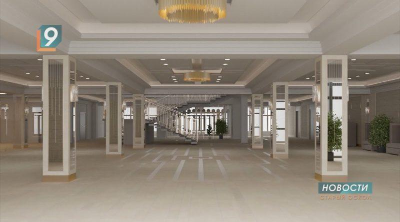 Дворец культуры «Комсомолец» становится настоящим дворцом