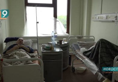 Репортаж из ковид-госпиталя: как сегодня пациенты переносят коварное заболевание