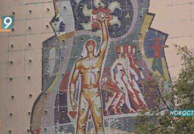 Горожане отстаивают архитектурное наследие времен СССР