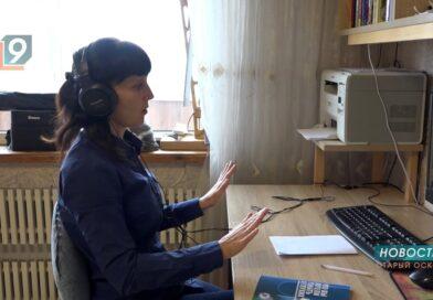 Оскольчанка самостоятельно изучает язык жестов, чтобы помогать слабослышащим