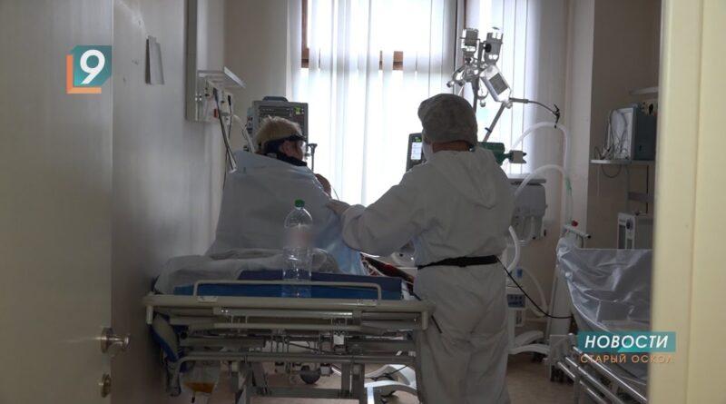 Ковид-госпиталь переполнен «антиваксерами»