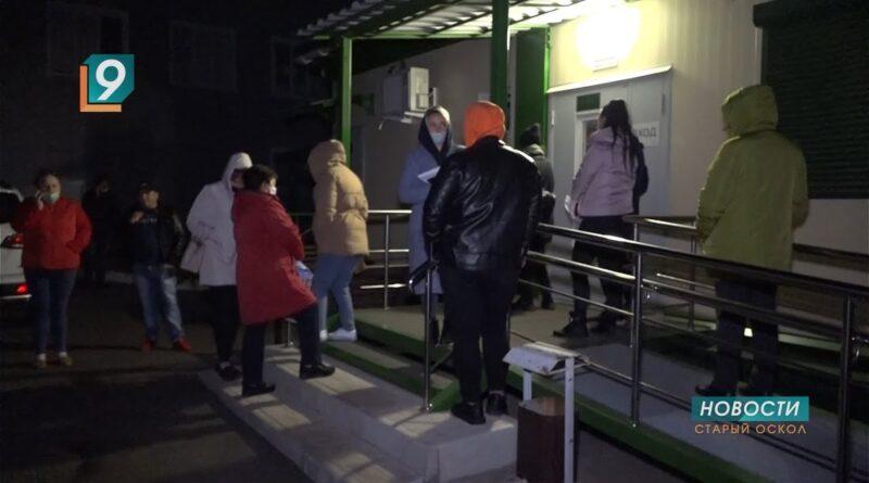 Ночь, улица, фонарь… томограф